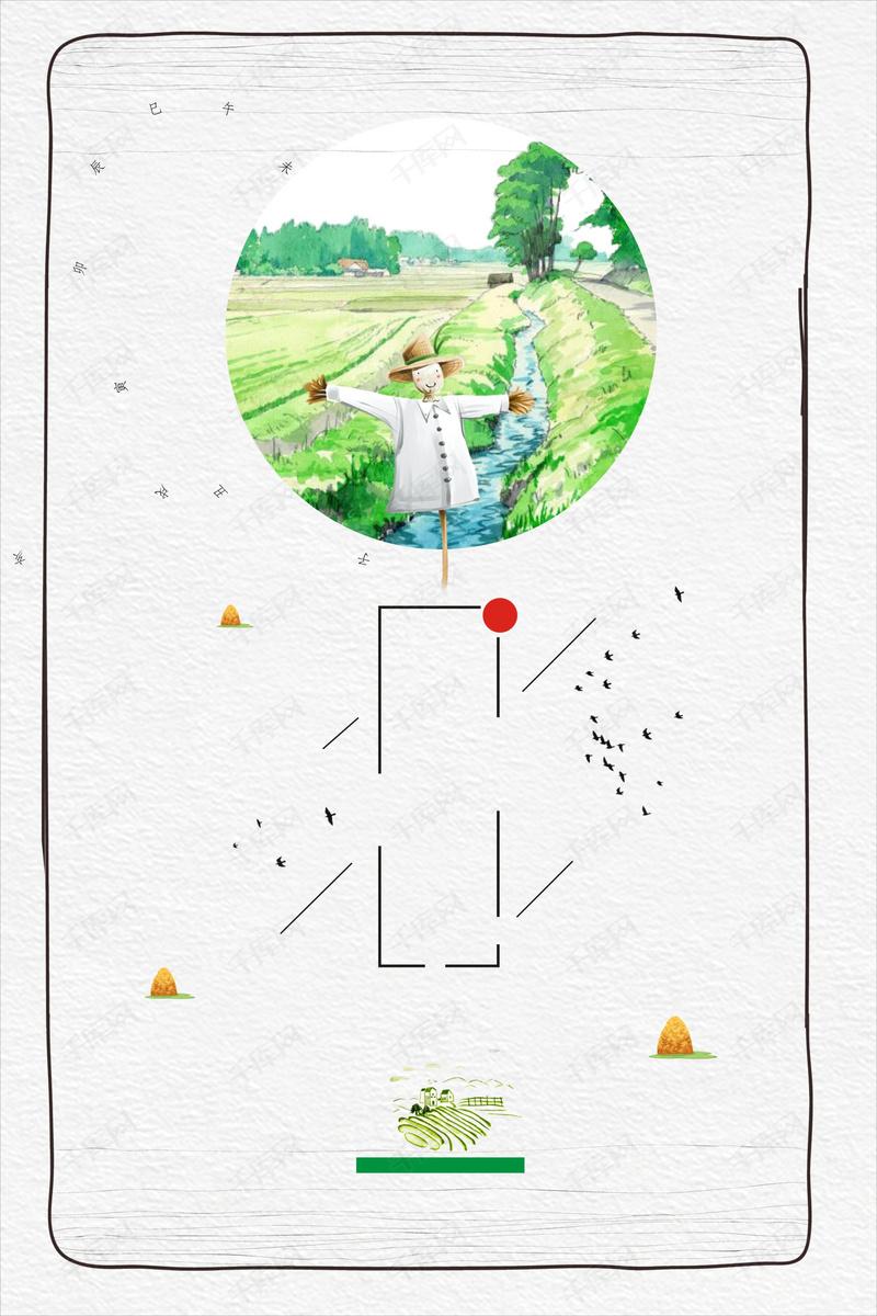 创意手绘海报素材_校园简易手绘海报图片