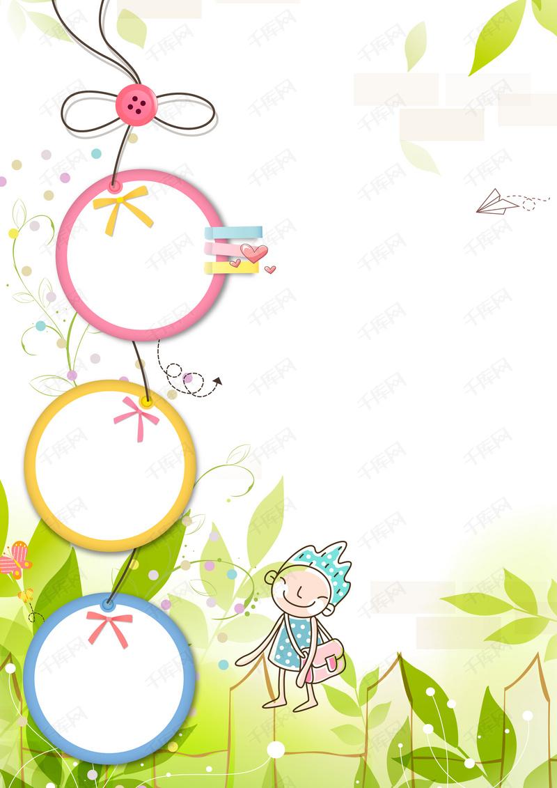 手绘儿童成长档案背景素材背景图片免费下载