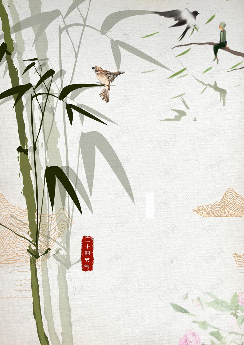 中式淡雅水墨古画二十四节气惊蛰背景素材背景图片免费下载 广告背景 psd 千库网 图片编号4762478
