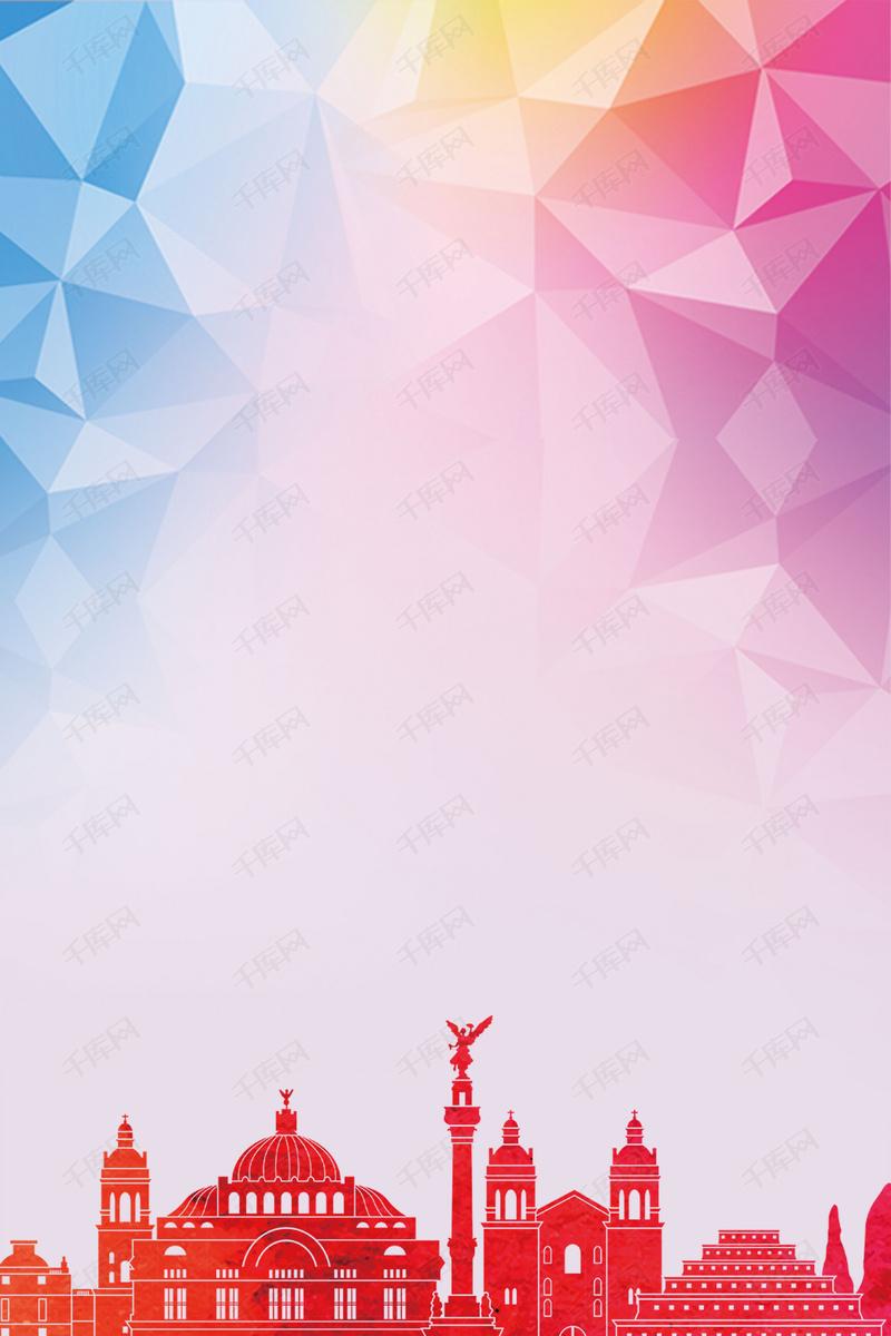 社团招新海报手绘图片  社团纳新源文件__海报设计_广告设计_源文件