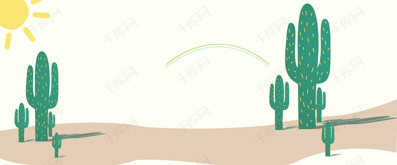 卡通童真童趣手绘彩虹背景图片免费下载_海报