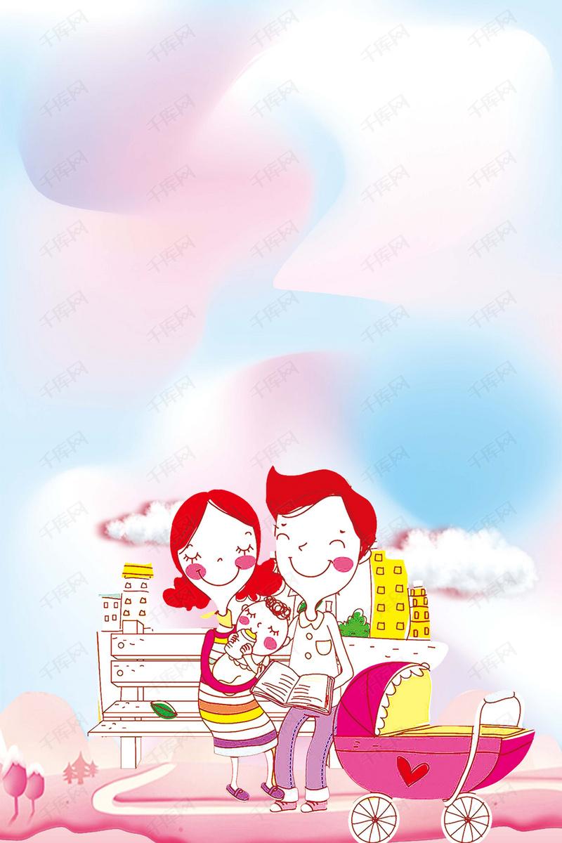 新生儿护理水彩卡通母婴海报