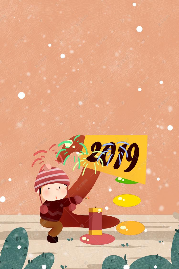 2019年跨年倒计时创意卡通女孩图片