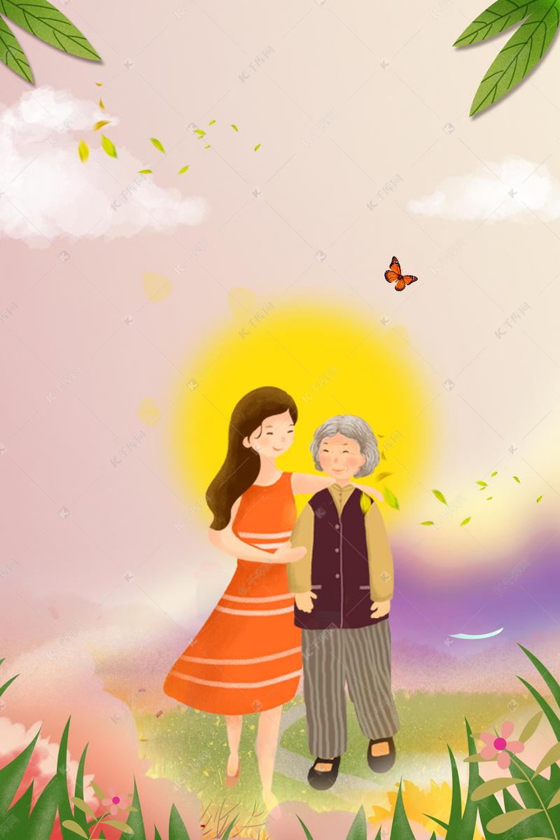 手绘卡通关爱老人公益海报背景模板