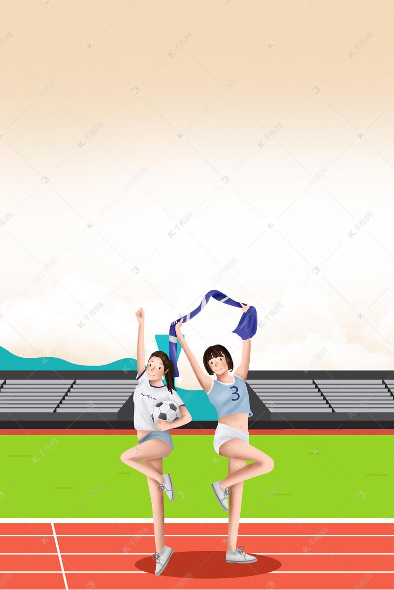 大学生啦啦队体育社团招新海报图片