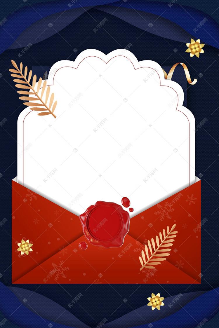 邀请函简约大气信封蓝色背景海报背景图片免费下载 千库网