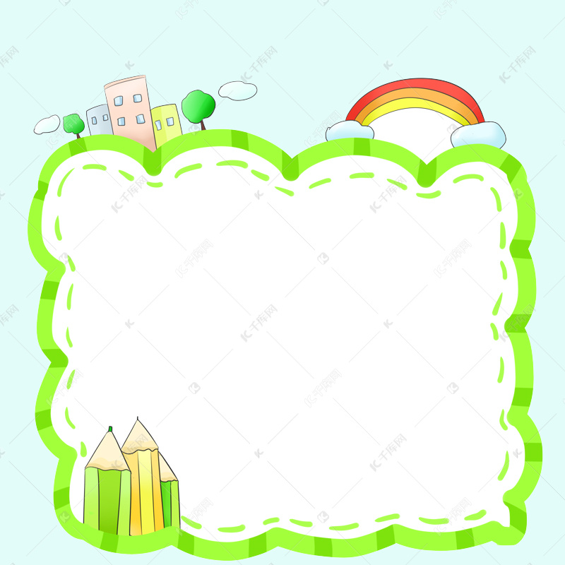 清新卡通风格矢量插画圆形边框房子背景素材