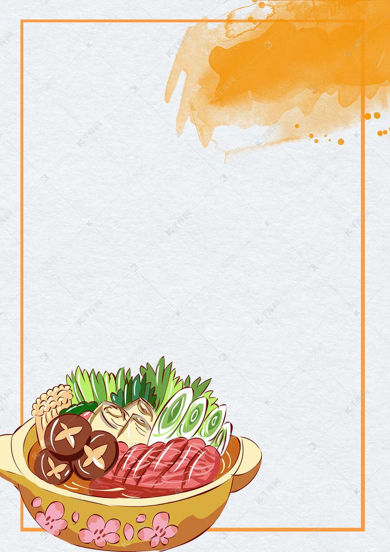 食物餐厅手绘psd分层海报背景图
