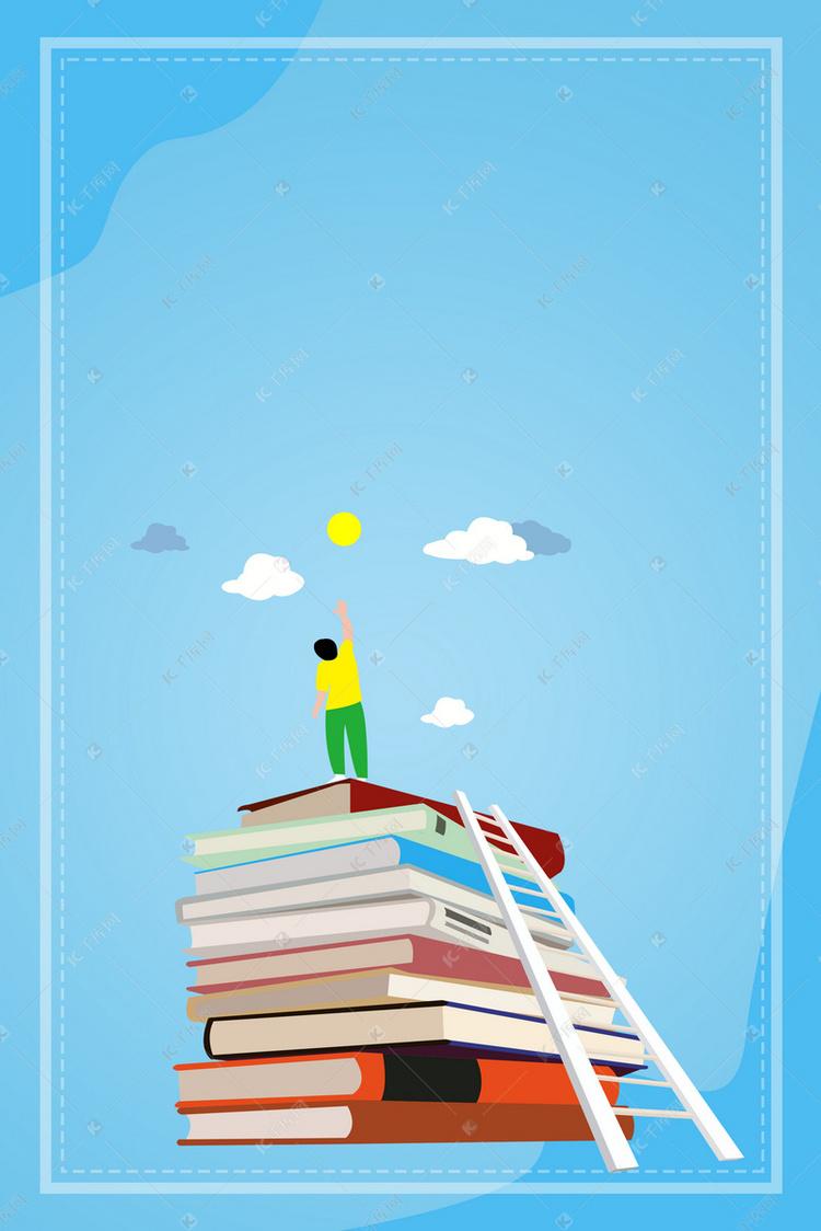 知识竞赛海报图片设计图__海报设计_广告设... _昵图网nipic.com
