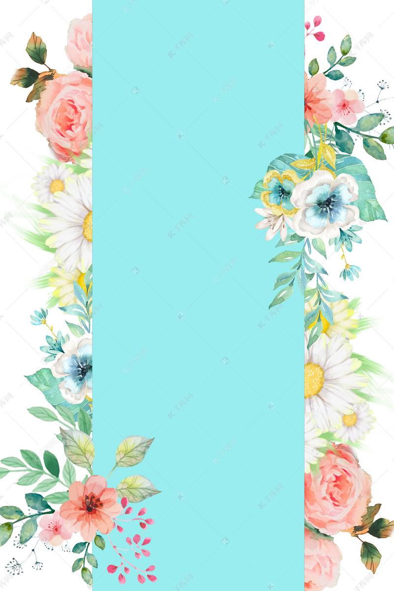 小清新手绘花朵文艺h5背景