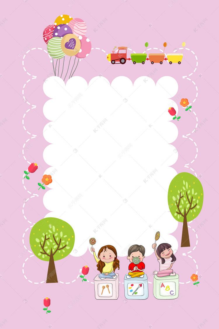 卡通可爱幼儿园幼师招聘海报背景素材图片