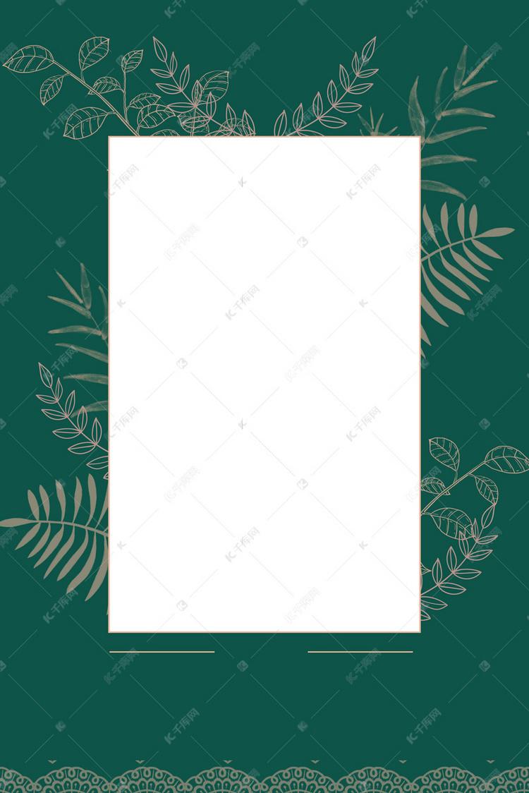 婚礼邀请函简约边框海报背景图片免费下载 千库网