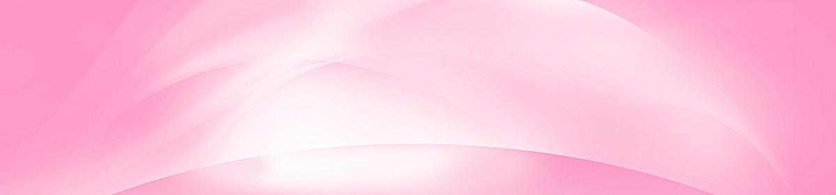 粉红色背景