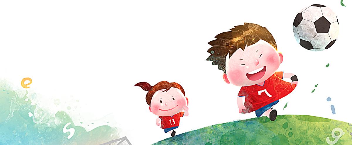 足球 简单 海报banner 卡通 童趣 手绘             此素材是90设计网图片