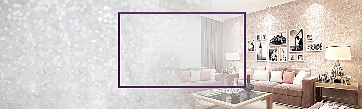 欧式家居设计banner背景图