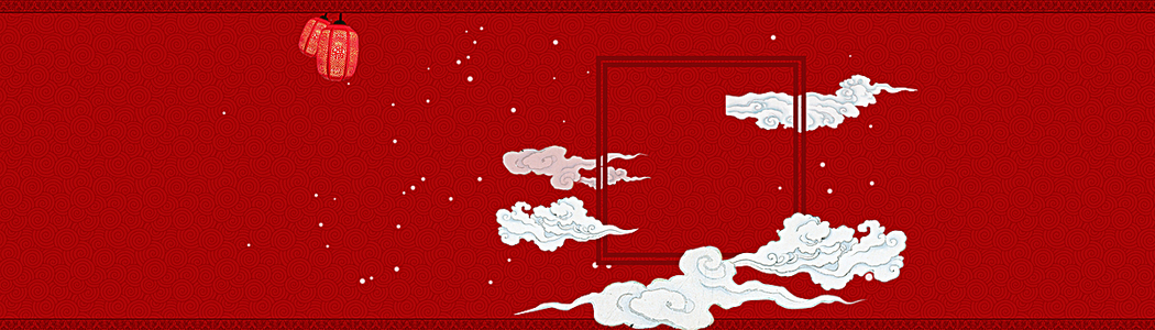 喜庆淘宝首页装修设计海报