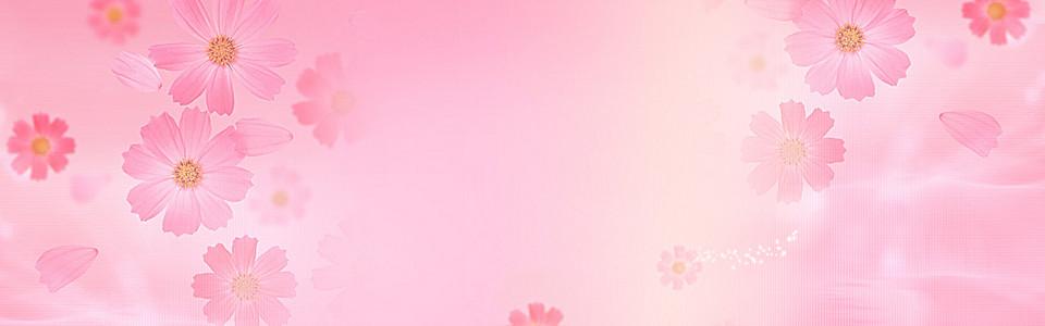 粉色简约小碎花海报海报背景