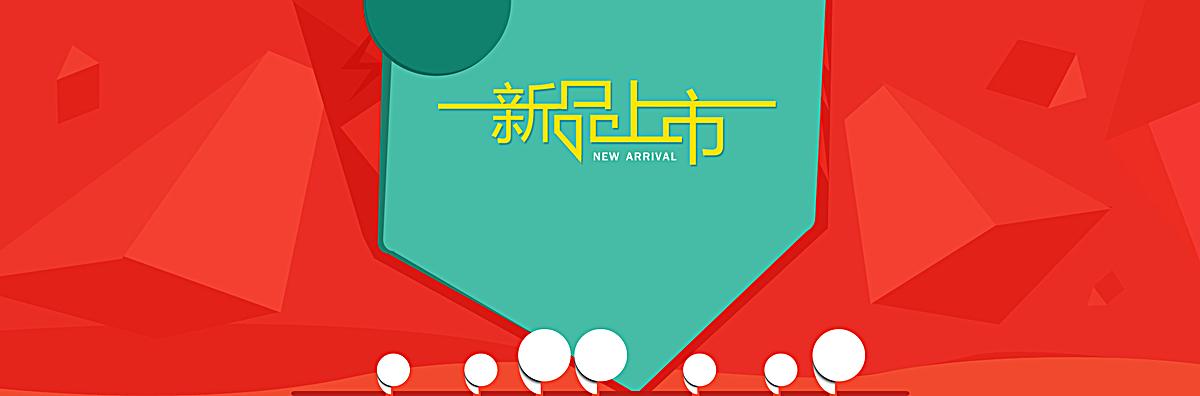 千库网 海报banner 扁平/ 渐变 / 几何  尺寸:1920*635 像素 412 177
