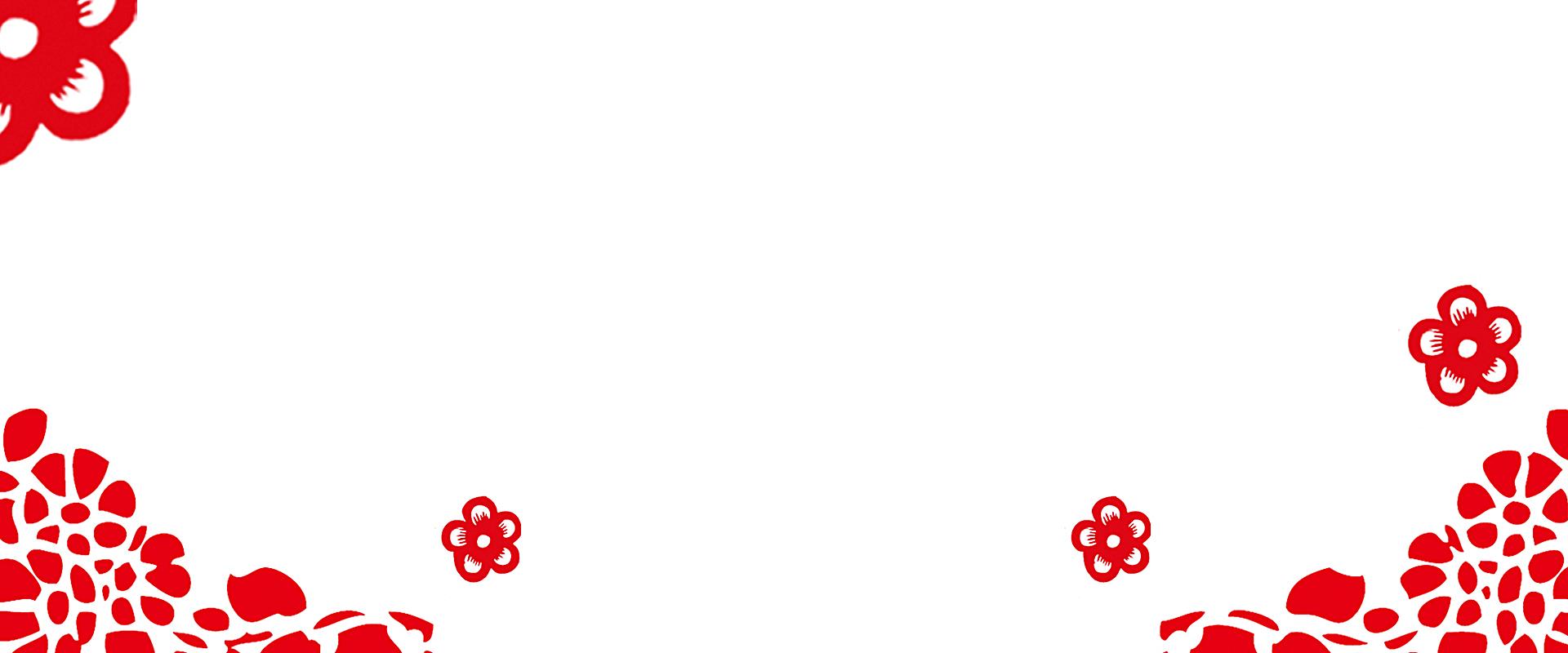 01m 尺寸:1920*800 90设计提供红色 喜庆设计素材下载,高清psd格式.