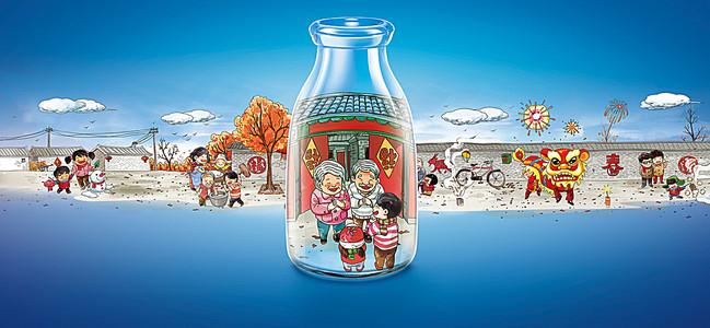 卡通手绘可爱粉粉小兔子中秋节吃表情月饼回呆动态表情包卡通萌图片