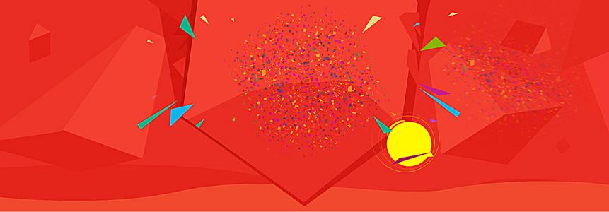 淘宝天猫 背景图 全屏海报 促销海报 节日海报 双11 双12 店招 PSD素材 海报背景图 喜庆 红色 绚丽 金币