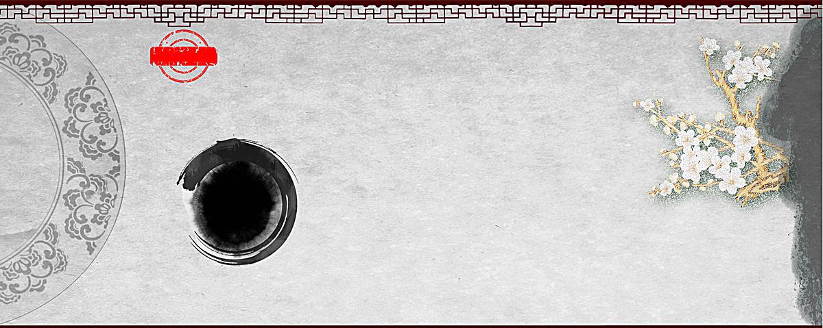 茶叶古风背景bannerpsd素材-90设计