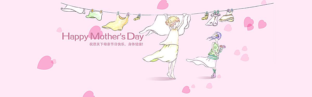 手绘母亲节淘宝海报背景