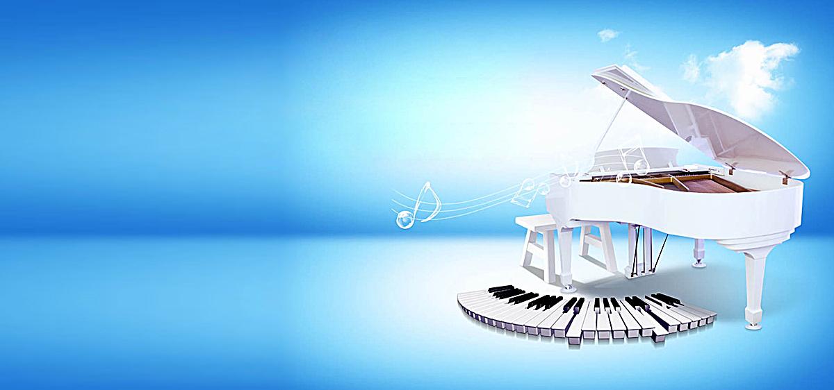 图片 > 【psd】 白色钢琴音乐背景  分类:艺术字体 类目:其他 格式