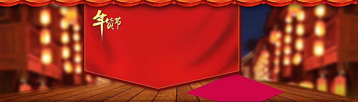 千库网 海报banner 中国风  尺寸:1920*550 像素 200 64 28 举报 收藏