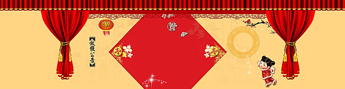 喜庆背景图片背景素材免费下载,图片编号91599_千库网
