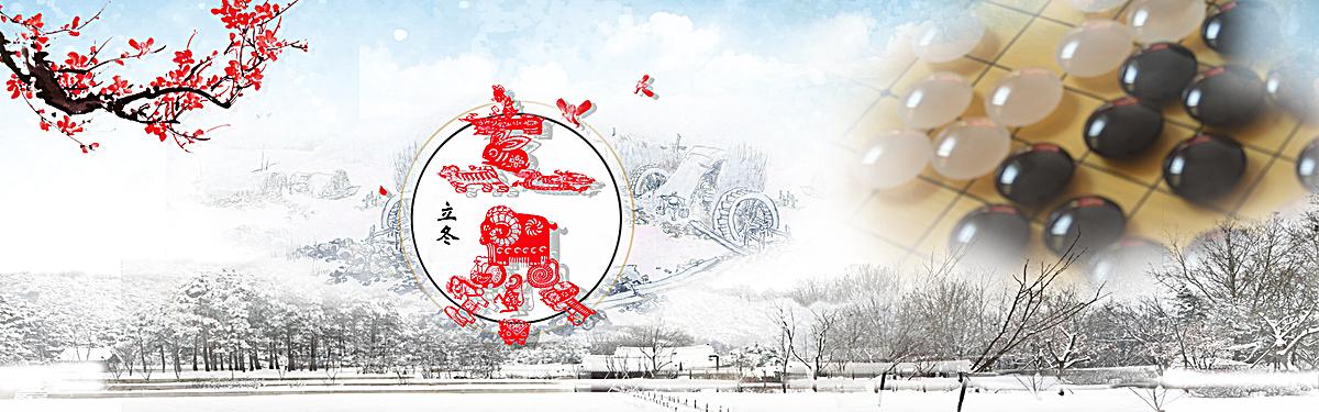 立冬背景海报背景图片 千库网