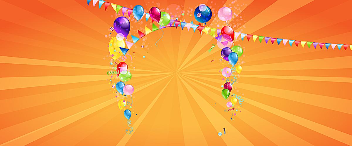 气球彩旗边框图片背景