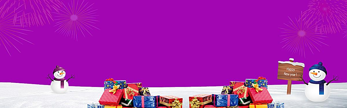 图片 淘宝海报 > 【psd】 春节海报  分类:卡通/手绘 类目:其他 格式