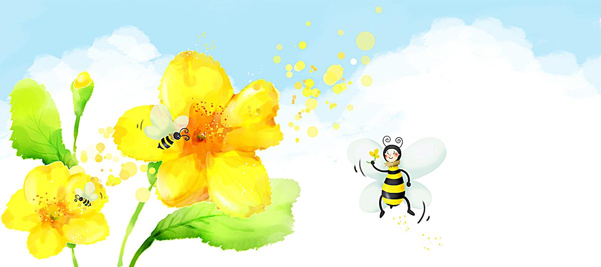 图片 > 【psd】 卡通水彩蜜蜂采蜜背景banner  分类:卡通/手绘 类目