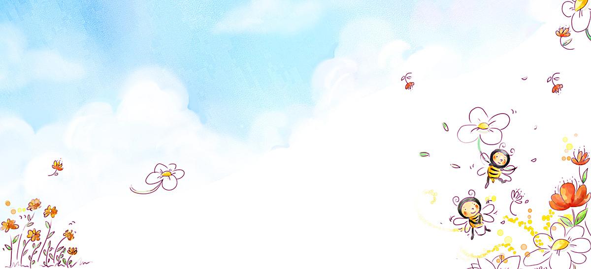 海报背景 > 【psd】 卡通水彩清新蜜蜂花背景banner  分类:卡通/手绘