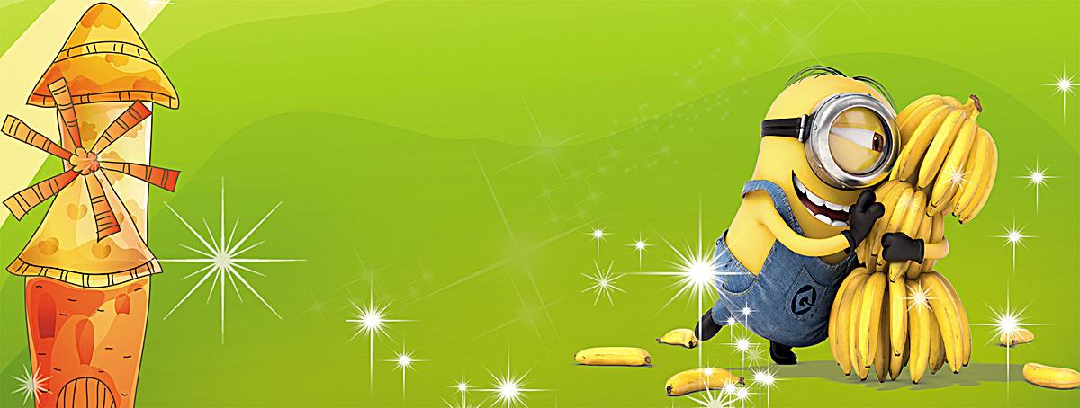 卡通萌宠小黄人61儿童节背景