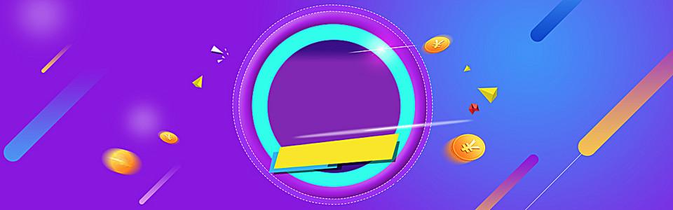 炫酷紫色几何渐变双十二大气背景图