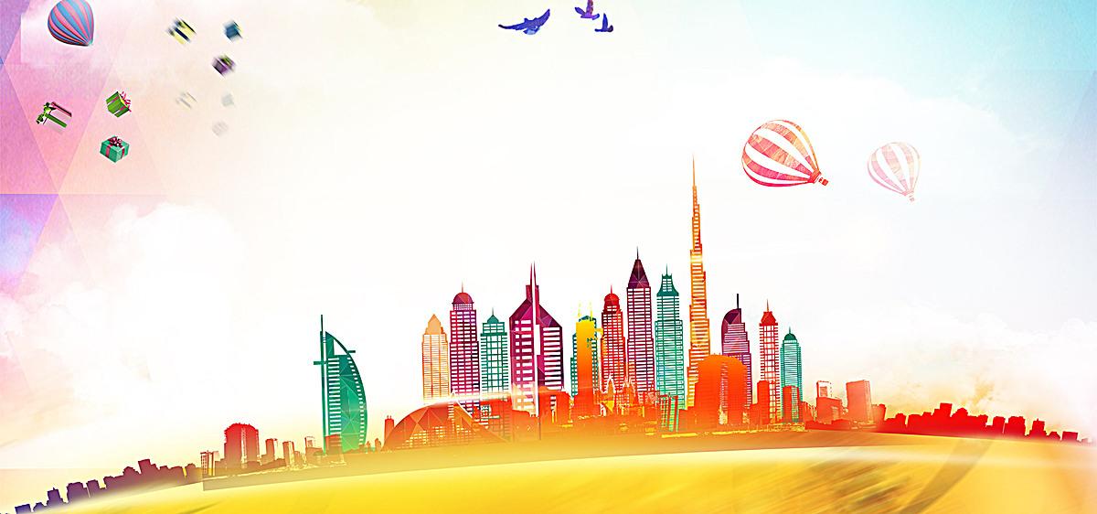 90设计提供卡通城市简约炫彩背景banner设计素材下载,高清psd格式.