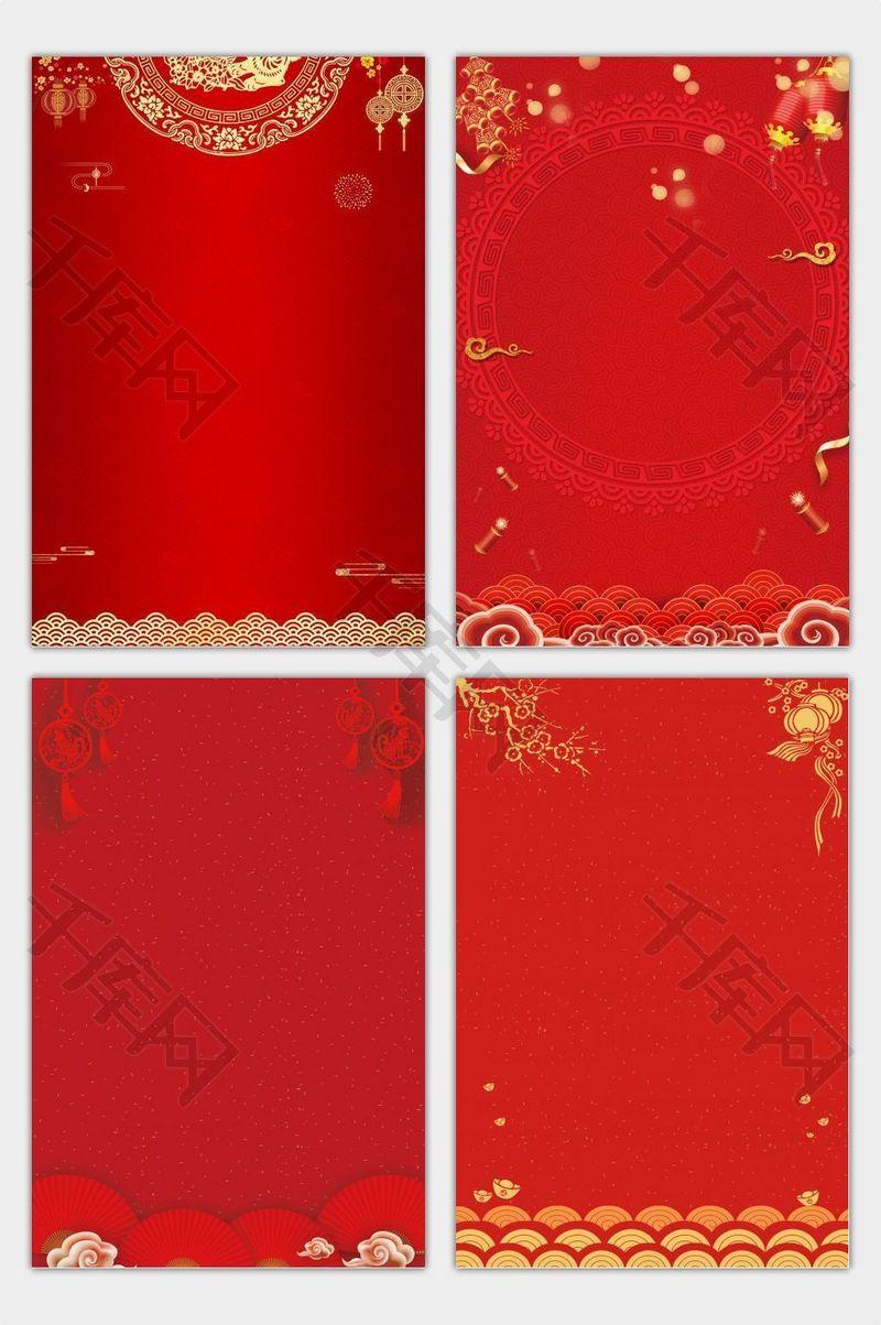 喜庆中国风元旦春节设计