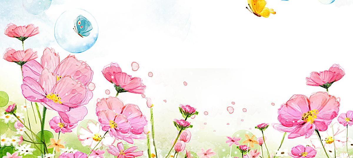 唯美手绘花卉背景