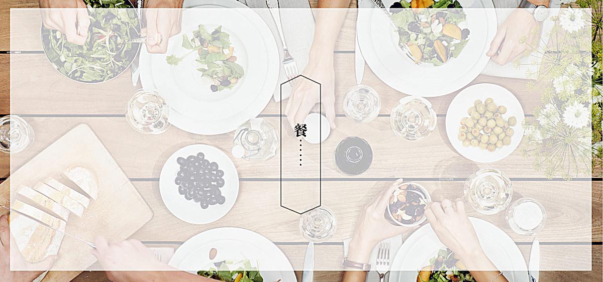 90设计提供餐饮类banner海报背景设计素材下载,高清psd格式.