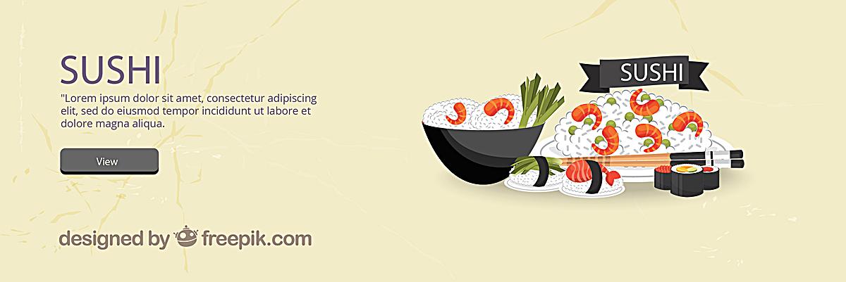 寿司食物banner