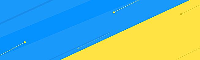 蓝色黄色色块 点线面详情页海报 激情 狂欢             此素材是90