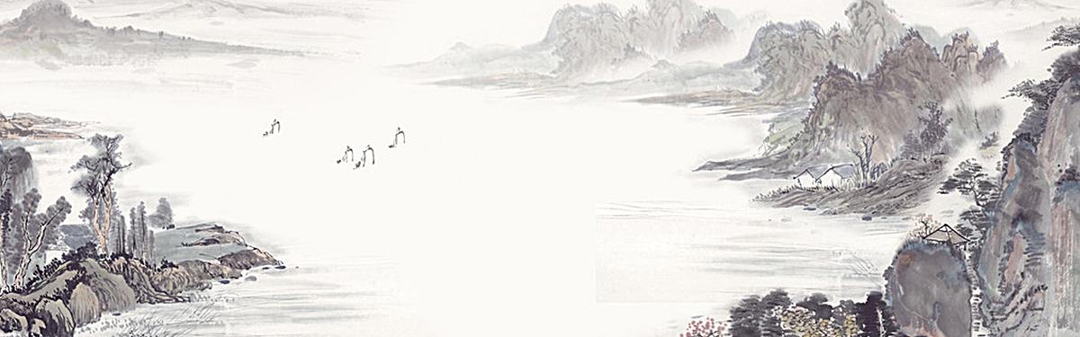 点击右侧免费下载按钮可进行中国水墨画背景淘宝设计素材高速下载.