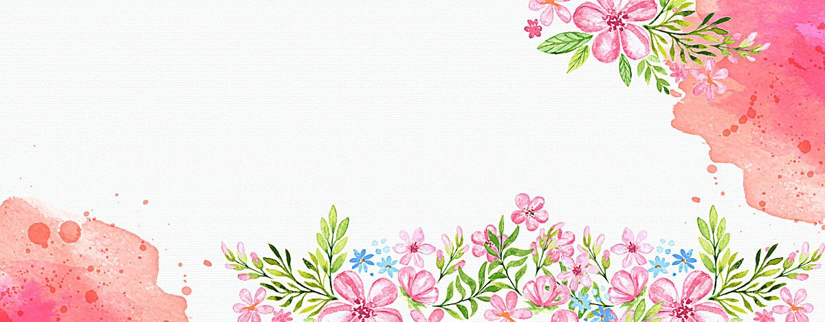 小清新文艺水彩手绘花朵泼墨背景