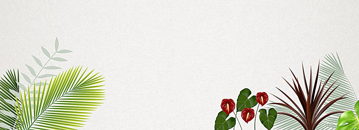 小清新文艺水彩手绘花朵叶子背景