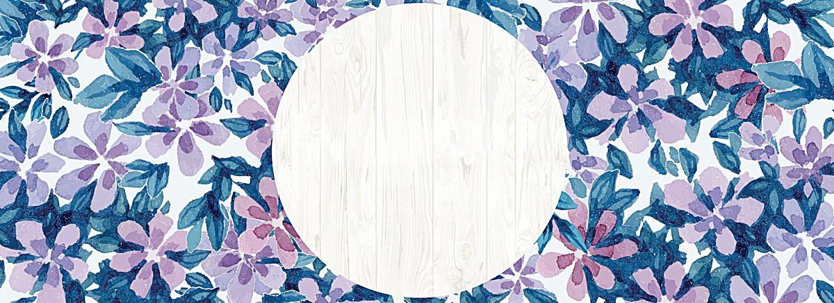 小清新文艺水彩手绘花朵圆形背景