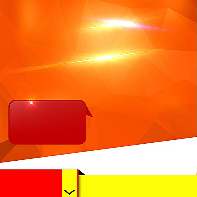 海报背景_橙色渐变背景psd素材-90设计