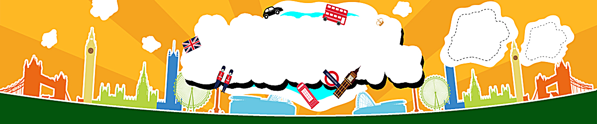 图片 > 【psd】 英伦风卡通淘宝促销banner  分类:卡通/手绘 类目