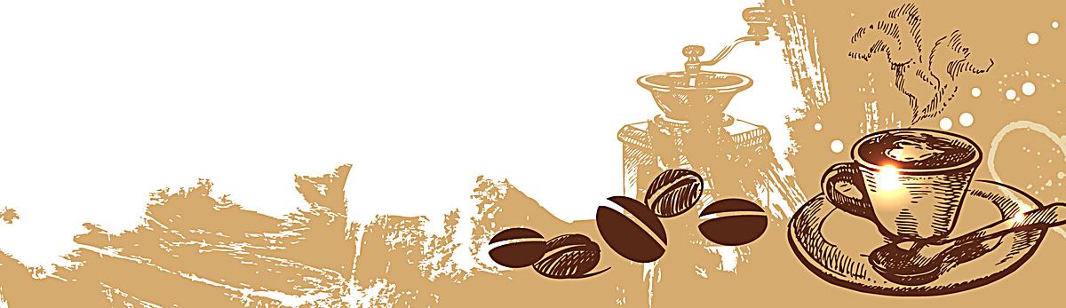 手绘 咖啡 景 海报banner 卡通 童趣             此素材是90设计网